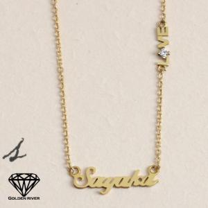 ネックレス レディース 18金 イニシャルネックレス ネームネックレス LOVEメッセージ 名前 K18ゴールド|risacrystal