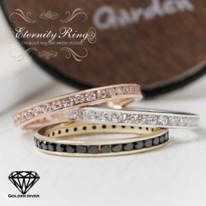ダイヤモンドフルエタニティリング レール留め ダイヤモンドリング 18金 K18ゴールド|risacrystal
