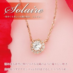 18金 K18 ピンクゴールドネックレス フラワーネックレス 花 ソレイユ|risacrystal