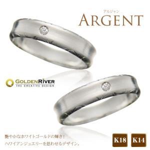 ペア特価 天然ダイヤモンド 0.03ct ペアリング ハワイアン模様 14金 マリッジリング K14ホワイトゴールド ARGENT-アルジャン-|risacrystal