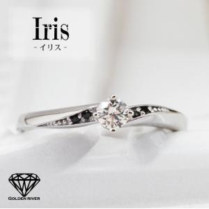 Iris -イリス- ダイヤモンドリング エンゲージリング ブライダルリング K18 リング レディース|risacrystal