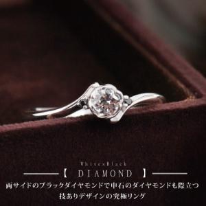 ダイヤモンドフラワー ダイヤモンドリング 18金ゴールド K18 リング 送料無料 指輪|risacrystal