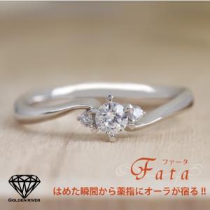 ダイヤモンドリング エンゲージリング ブライダル S字アーム K18 指輪 18金ゴールド|risacrystal
