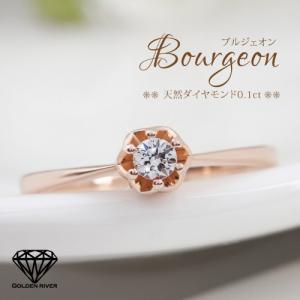 ダイヤモンドリング 14金 天然ダイヤモンド フラワー 花 K14ゴールド|risacrystal
