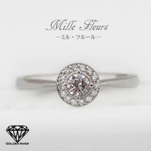 ダイヤモンドリング 天然ダイヤモンド ブライダルリング 指輪 K14ゴールド|risacrystal