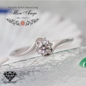 ダイヤモンドリング エンゲージリング ブライダルリング K14ゴールド 指輪 14金リング|risacrystal