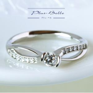Prus Belle-プリュ・ベル- ダイヤモンドリング エンゲージリング ブライダルリング K18 18金 リング 指輪|risacrystal