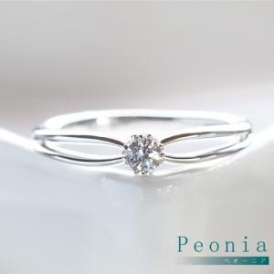 Peonia-ペオーニア- ダイヤモンドリング エンゲージリング ブライダルリング K14 14金 リング 指輪|risacrystal
