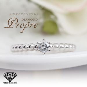ダイヤモンドへ刻印 天然ダイヤモンドリング K14ホワイトゴールド 指輪 14金リング|risacrystal