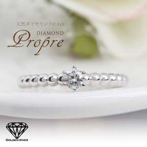 ダイヤモンドへ刻印 天然ダイヤモンド K18ホワイトゴールド 18金リング 指輪|risacrystal