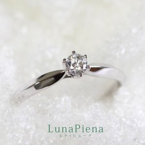 LunaPiena-ルナ・ピエーナ- ダイヤモンドリング エンゲージリング ブライダルリング プロポーズ K14 14金 リング 指輪|risacrystal