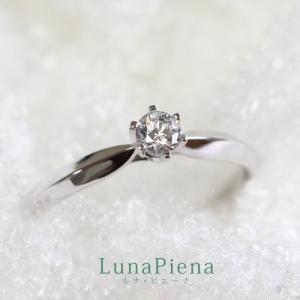 LunaPiena-ルナ・ピエーナ- ダイヤモンドリング エンゲージリング ブライダルリング プロポーズ K18 18金 リング 指輪|risacrystal
