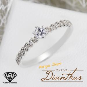 ダイヤモンドリング 天然ダイヤモンド マーキースエタニティリング 指輪 14金 K14ゴールド|risacrystal