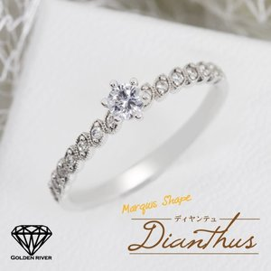 ダイヤモンドリング 天然ダイヤモンド マーキースエタニティリング 指輪 K18ゴールド 18金|risacrystal