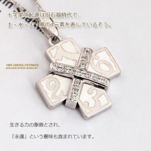 ダブルクロス 数字モチーフ ネックレス 14金 K14ホワイトゴールド|risacrystal