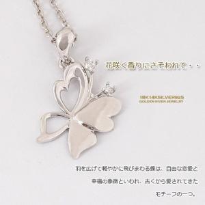 蝶 バタフライ ネックレス 18金ネックレス K18ホワイトゴールド|risacrystal