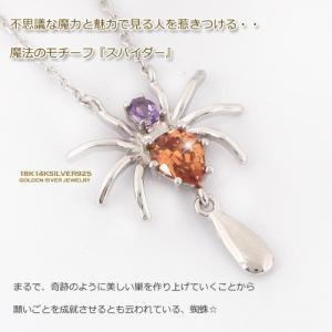 スパイダー 蜘蛛モチーフネックレス 14金 K14ホワイトゴールド|risacrystal