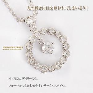 透明感あふれるキュービックジルコニアフープネックレス K14 14金|risacrystal