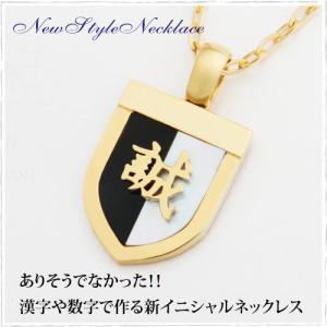 漢字 数字 オニキス イニシャル ネームネックレス ペアネックレス 14金 K14ゴールド|risacrystal