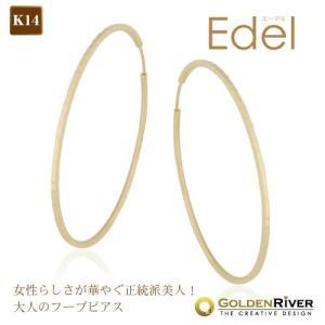 K14ゴールドフープピアス リングピアス 14金ゴールド 3.5cm|risacrystal