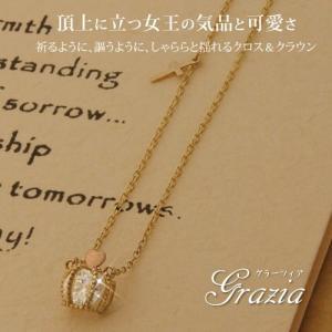 ティアラ クラウン 王冠 ネックレス K18 18金ゴールドネックレス|risacrystal