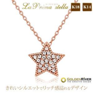 スターネックレス 一番星 K14 14金 ゴールドネックレス|risacrystal