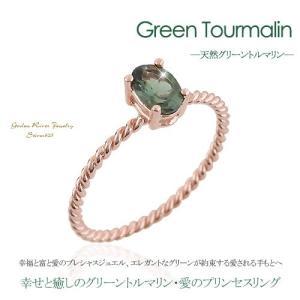 天然トルマリンリング オーバルシェイプカット K14ピンクゴールド リング 指輪 risacrystal