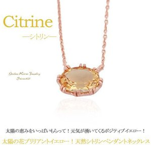 K18 天然石 シトリン 黄水晶 ネックレス 18金ピンクゴールド|risacrystal
