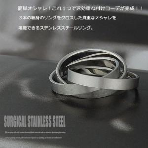 Ring&Ring3連クロス316Lサージカルステンレススチールリング|risacrystal