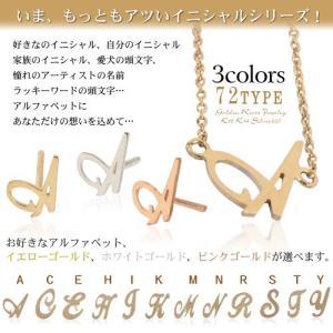 K18イニシャルネックレス&ピアスセット 一文字アルファベット 18金セット|risacrystal