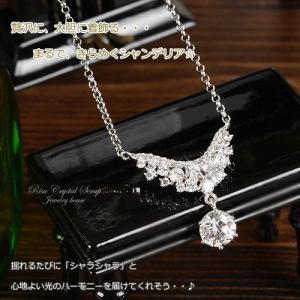 14金 K14ホワイトゴールド シャンデリアネックレス /AP0360k|risacrystal