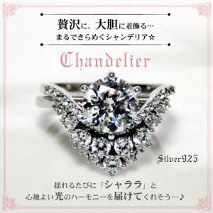 K18ホワイトゴールドリング 豪華 シャンデリアリング 18金 指輪/ AR0360k18|risacrystal