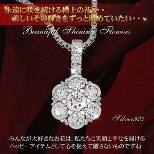フラワーネックレス 極上の花 14金 K14ホワイトゴールド ネックレス/AP0181k|risacrystal