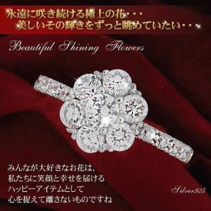 K14 14金ホワイトゴールド 極上の花 フラワーリング 指輪 レディース/AR0181k|risacrystal
