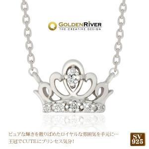 クラウン ティアラ ネックレス プリンセス 成功の証 王冠 シルバー925|risacrystal