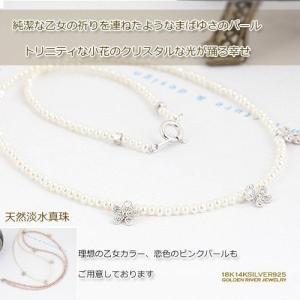 天然石ネックレス 純白ベビーパール 花フラワーネックレス 14金 K14|risacrystal