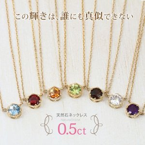 K18 18金 0.5ct 一粒 天然石ネックレス レディース|risacrystal