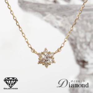 天然ダイヤモンド スターネックレス K14 14金ゴールド|risacrystal
