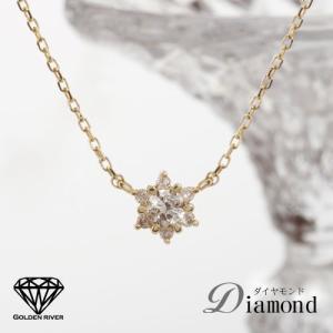 天然ダイヤモンド スターネックレス K18 18金ゴールド|risacrystal