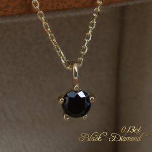 ブラックダイヤモンド 一粒 天然ダイヤ ネックレス 14金 K14ゴールド|risacrystal