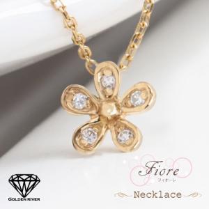 18金 ダイヤモンド フィオーレ Fiore フラワーネックレス K18ゴールド|risacrystal
