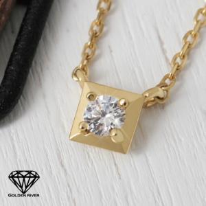 18金 一粒ダイヤモンドネックレス ゴールドスクエア K18ゴールド ネックレス|risacrystal