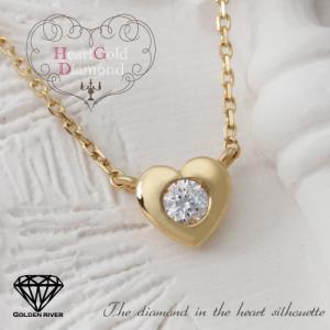 K18 ダイヤモンド ゴールドハート 一粒ダイヤモンドネックレス 18金|risacrystal