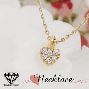 プチハート ラブリーハート 天然ダイヤモンド ネックレス K14イエローゴールド 14金|risacrystal