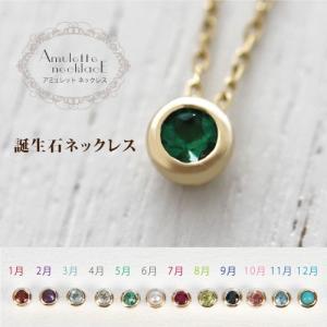 0.1ct 天然石ネックレス 誕生石ネックレス K14 14金ゴールド|risacrystal
