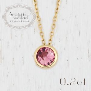 0.2ct 天然石ネックレス 誕生石ネックレス K14 14金ゴールド|risacrystal