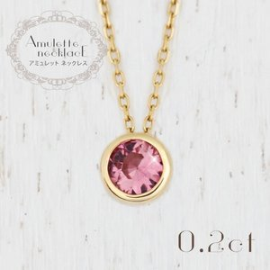 0.2ct 天然石ネックレス 誕生石ネックレス K18 18金ゴールド|risacrystal