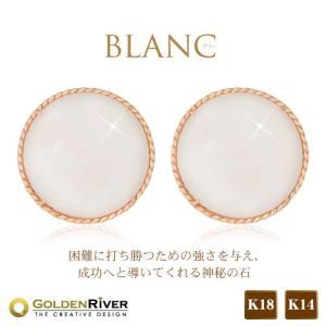 K14 ホワイトメノウ カルセドニー ピンクゴールドピアス|risacrystal