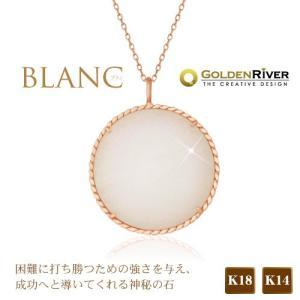 K18 天然石 ホワイトメノウ カルセドニー 18金 ピンクゴールド ネックレス|risacrystal