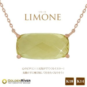 K18 18金 ピンクゴールド リモーネ スクエアレモンクオーツ ネックレス|risacrystal